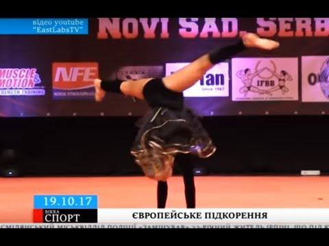 ТРК ВіККА: Юні черкаські фітнесистки вибороли два