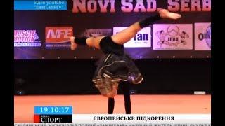 """Юні черкаські фітнесистки вибороли два """"золота"""" чемпіонату Європи"""