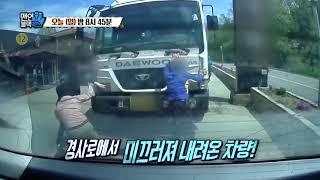 SBS [맨 인 블랙박스] - 18년 10월 21일(일) 149회 예고 /
