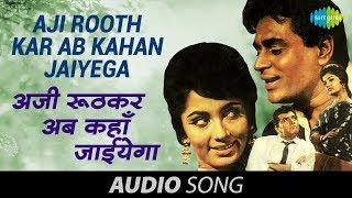 Aji Rooth Kar Ab Kahan Jaiyega - Lata Mangeshkar - Arzoo [1965]