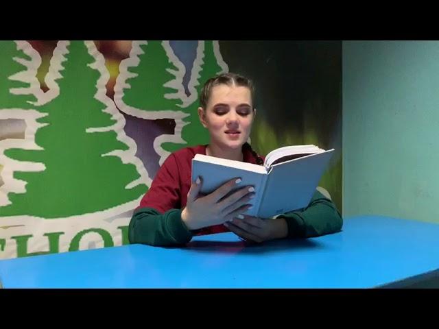 Лупникова Мария. читает произведение «Мы встретились случайно.» (Бунин Иван Алексеевич)