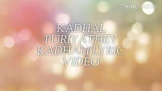 Kadhal Puriyatha Kadhali Lyric