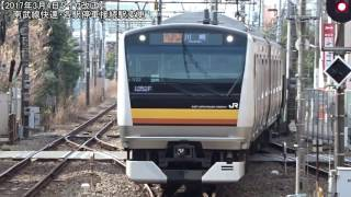 【2017年3月4日ダイヤ改正】南武線快速・各駅停車接続駅変更