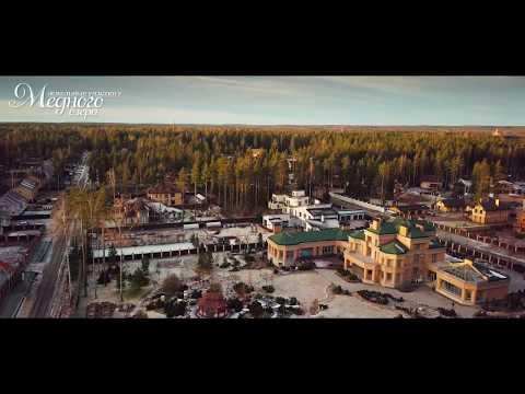 Продажа земельных участков у Медного озера, Всеволожский район ЛО