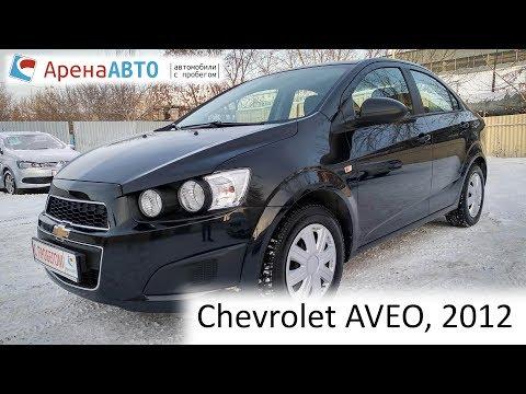 Chevrolet AVEO II, 2012