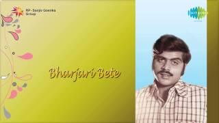 Bharjari Bete | Sweety Nanna song