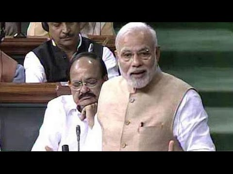 PM Modi Speaks on GST Bill | Full Speech