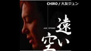 大友ジュン - CHIRO