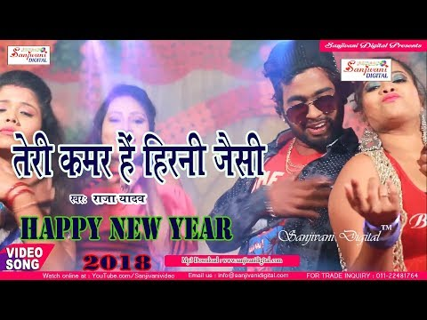 Bhojpuri Hit Song Only For 18+