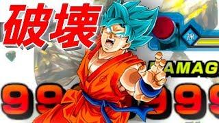 【ドッカンバトル360】パンチマシンをブッ飛ばす!!【Dragon Ball Z Dokkan Battle】