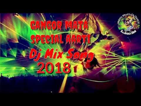 Gangor mata special aarti Dj mix by the great indian Adivasi Music