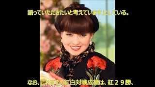 紅白司会は綾瀬はるか、井ノ原、黒柳徹子、有働アナ 大みそかの「NHK...