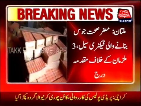 Multan: Abb Takk program Pardafash team raid on juice factory with food inspectors