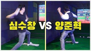 박지영TV) '투수' 심수창 vs …
