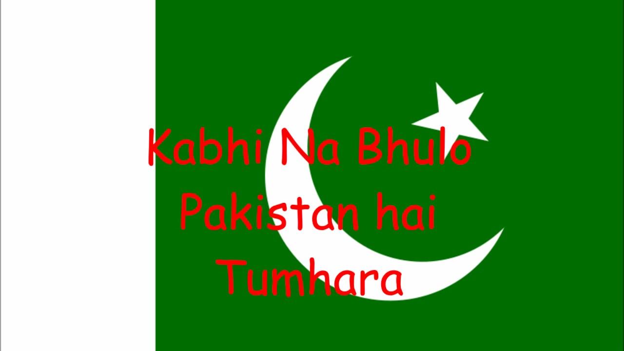 junoon-jazba-junoon-lyrics-mohammad-sumair-sultan-khan
