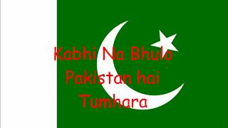 Jazba Junoon  lyrics
