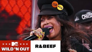 Erykah Badu & The Badus Perform 'Revenge of Tyrone' | Wild 'N Out | #RnBeef