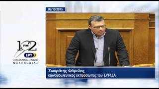 08Οκτ2015 - Ο Σωκράτης Φάμελος, Κοινοβουλευτικός εκπρόσωπος ΣΥΡΙΖΑ στο ΡΣΜ της ΕΡΤ3