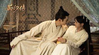 Han Yunxi dan Pangeran QinWang tidur seranjang, Yunxi yang pede & berani kali ini jadi malu-malu!