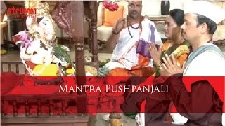 Download Hindi Video Songs - Mantra Pushpanjali