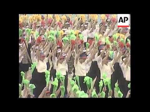 CHINA: BEIJING: 50TH ANNIVERSARY PREPARATIONS