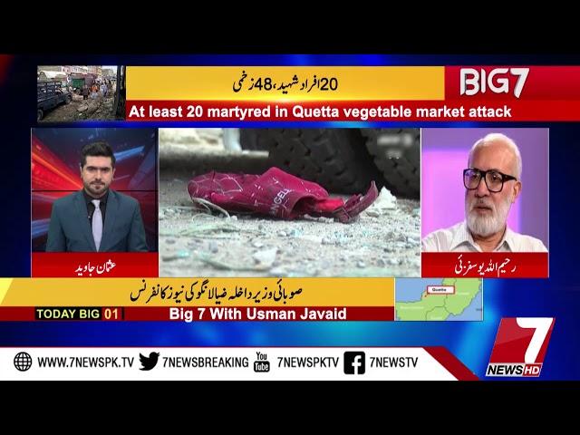 BIG 7 12 April 2019 | 7 News Official |