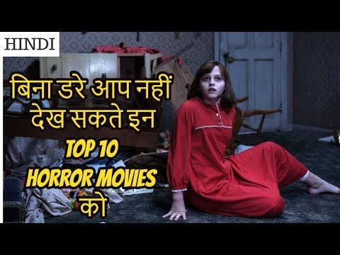 Best 10 horror movies in the world