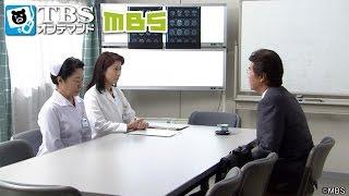 松井(木村理恵)の検査の結果が出た。若年性アルツハイマーの可能性が高い...