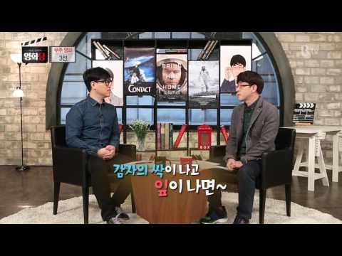 [이동진, 김중혁의 영화당 #47] 우주 영화 3선 (마션, 인터스텔라, 콘택트)