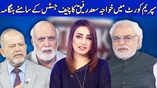 Think Tank With Syeda Ayesha Naaz | 15 September 2018 | Dunya News