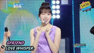 [HOT] GFRIEND - LOVE WHISPER, 여자친구 - 귀를 기울이면 Show Music core 20170819