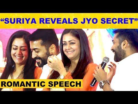 """Jyotika Ennoda jackpot"" Suriya Reveals Secrets Of Jyotika..!   Jackpot Audio Launch   Revathi   2D"