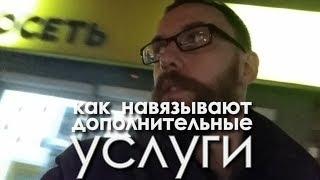 видео Дополнительные услуги