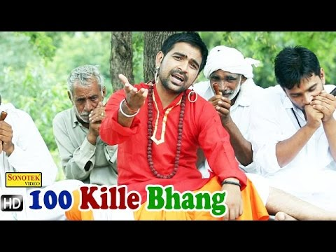100 Kille Bhang || Tarif Singh || Haryanvi New Songs || 100 किल्ले भांग