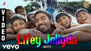 Kutty - Feel My Love Video | Dhanush | Devi Sri Prasad