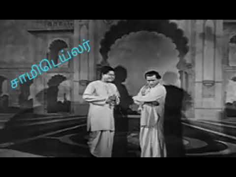 Thinking Comedy In Old Film