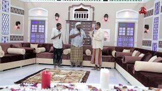 ليالي رمضانية | الحلقة 6 | يمن شباب