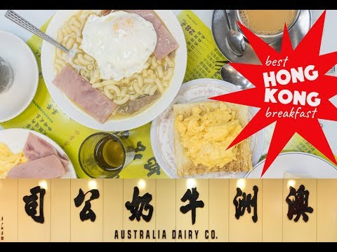 Australia Dairy Co. - The Best Breakfast Experience in Hong