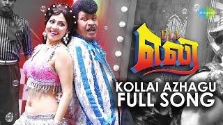 vuclip Eli | Kollai Azhagu | Vadivelu | Sadha | New Tamil Movie Video Song