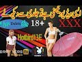How to set Hordbird 13B/13C/13E on 4feet Dish(urdu Hindi)step by step|channel list hotbird|