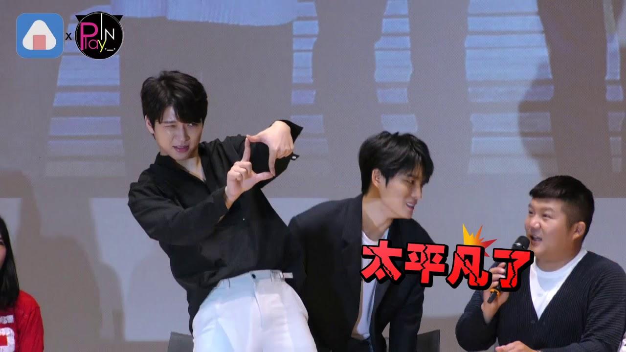 【韓國】南優賢比出拍照姿勢 金在中冷眼一瞥:也太平凡 - YouTube