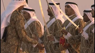 Qatar Senses of Qatar