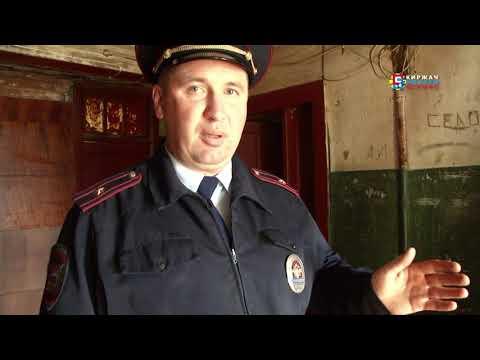 Участковый уполномоченный – самый публичный полицейский