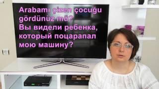 Турецкий язык с нуля. Урок№ 30 причастие an/en
