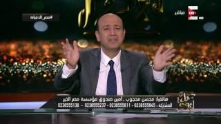 برنامج كل يوم يطلق حملة المليون بطانية .. مؤسسة مصر الخير تتبرع بـ 100 ألف بطانية