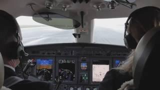 Short Takeoff Roll - Cork Airport
