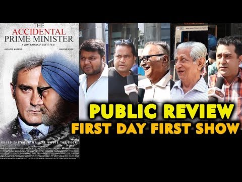 The Accidental Prime Minister PUBLIC REVIEW | First Day First Show | Anupam Kher, Akshaye Khanna