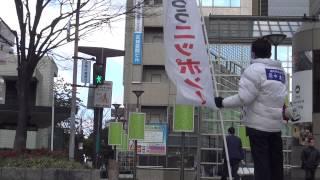 20150311 福岡県議会議員 原中まさし 街頭での挨拶 天神1丁目