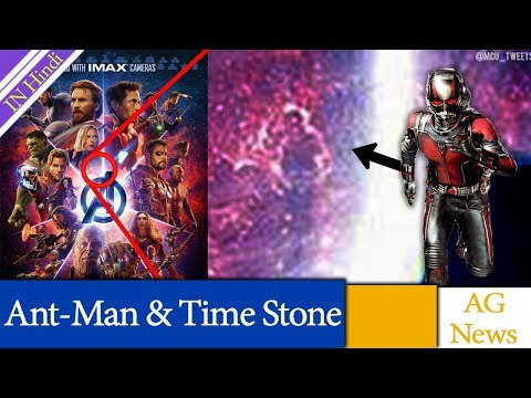 Marvel Fans Possibly Spot Ant-Man & Time Stone In Avengers Infinity War IMAX Poster