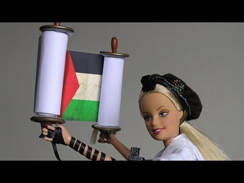 Progressive Judaism has a sickness - Kaddish for Hamas Mp3